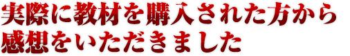 No.1AV女優さとう遥希&伝説のAV男優島袋浩のびちゃびちゃ潮吹きセックステクニック